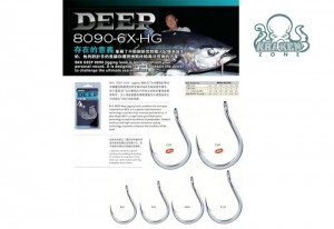 BKK DEEP JIGGING HOOK HG BRIGHT TIN
