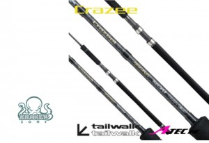 CRAZEE LIGHT JIGGING SHAFT S632ML (SPINNING)