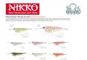 NIKKO OKIAMI SHRIMP  M  42 MM.