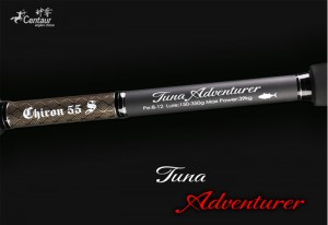 CENTAUR CHIRON TUNA ADVENTURER JIGGING ROD 211JIG-55B