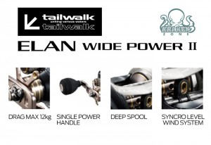TAILWALK ELAN WIDE POWER II 71BL (LEFT HANDLE)