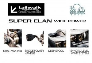 TAILWALK ELAN SUPER WIDE P.71BL (LEFT HANDLE)