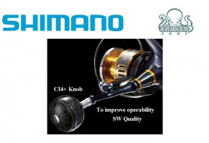 SHIMANO NEW TWIN POWER SW-BXG